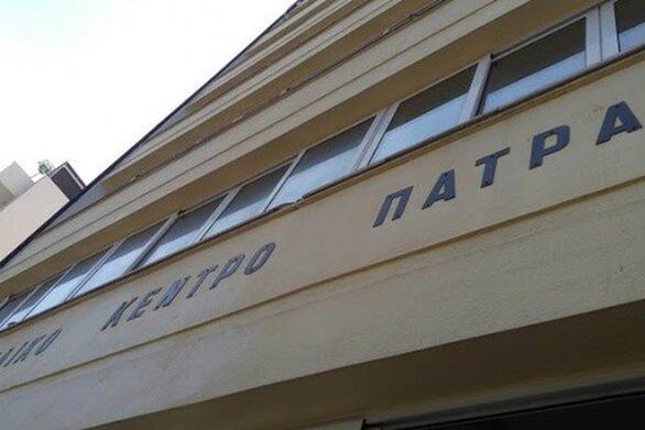 Εργατικό Κέντρο Πάτρας: Συνεχίζουμε τον αγώνα και την διεκδίκηση άμεσων μέτρων ενίσχυσης του Δημόσιου Συστήματος Υγείας