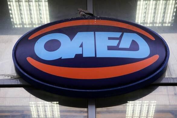 ΟΑΕΔ: 10.000 θέσεις εργασίας για ανέργους 30 έως 49 ετών