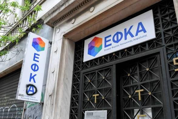 e-ΕΦΚΑ: Αυξημένος κατά 30% ο ρυθμός έκδοσης των συντάξεων