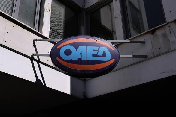 ΟΑΕΔ - Τι ποσά δικαιούνται οι άνεργοι κατά τη δίμηνη παράταση των επιδομάτων