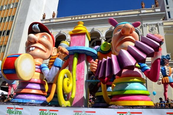 Πάτρα - 1ος Πανελλήνιος Διαγωνισμός Τραγουδιού για παιδική φωνή στο πνεύμα του Καρναβαλιού