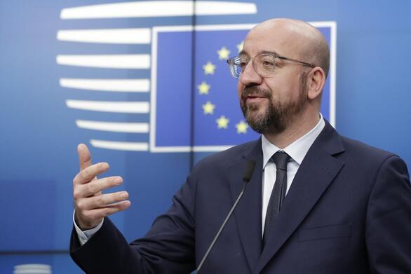 """Σαρλ Μισέλ: """"Τον Μάρτιο στρατηγική συζήτηση για Ανατολική Μεσόγειο και σχέσεις ΕΕ-Τουρκίας"""""""