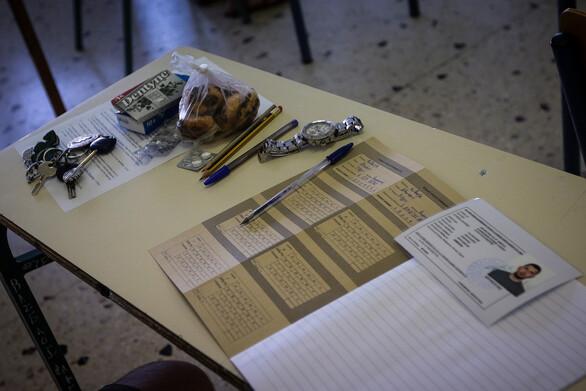 Πανελλήνιες 2021: «Κλείδωσαν» οι ημερομηνίες υποβολής δηλώσεων των υποψηφίων