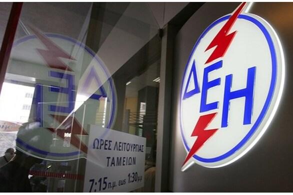 Μνημόνιο συνεργασίας ΔΕΗ - LeasePlan Hellas