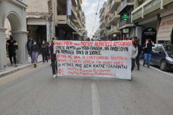 """Φοιτητικοί σύλλογοι Πάτρας: """"Σήμερα συμπληρώνεται ένας χρόνος με κλειστές σχολές"""""""