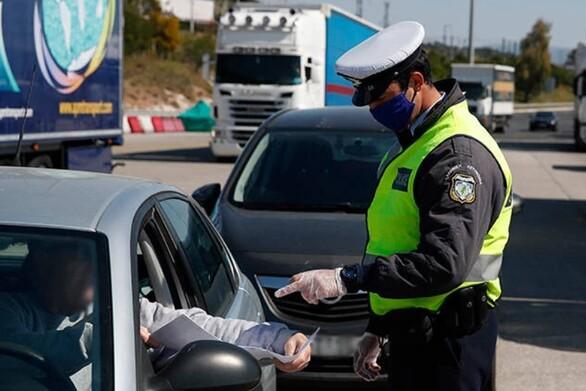 Καθαρά Δευτέρα: Μπλόκα στα διόδια - Ποιοι μπορούν να μετακινούνται εκτός νομού
