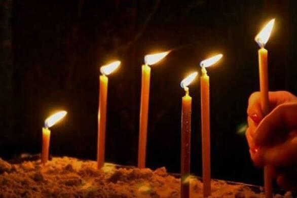 Πάτρα: Συλλυπητήρια Κοινωνικού Οργανισμού για τον θάνατο της Παρασκευής Κωνσταντινίδη-Μπούκλη