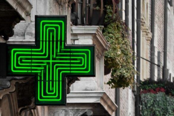 Εφημερεύοντα Φαρμακεία Πάτρας - Αχαΐας, Κυριακή 21 Μαρτίου 2021