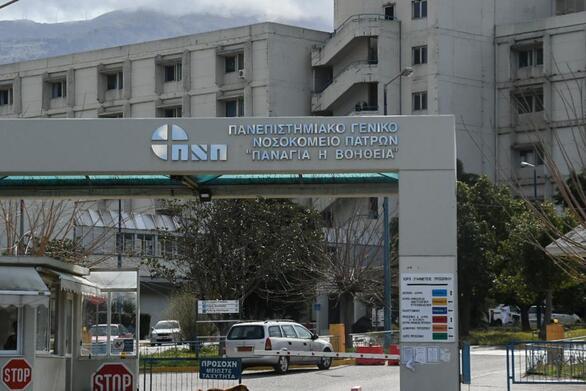 Πάτρα - Κορωνοϊός: Μάχη για μια κλίνη covid - Ο αριθμός των νοσηλευομένων