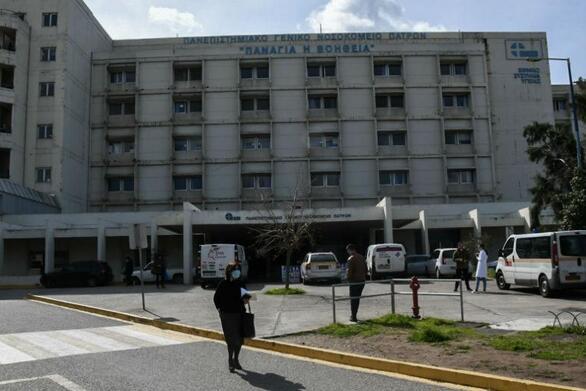 Πάτρα: Γυναίκα έβαλε τέλος στη ζωή της, πηδώντας από τον 3ο όροφο του νοσοκομείου στο Ρίο