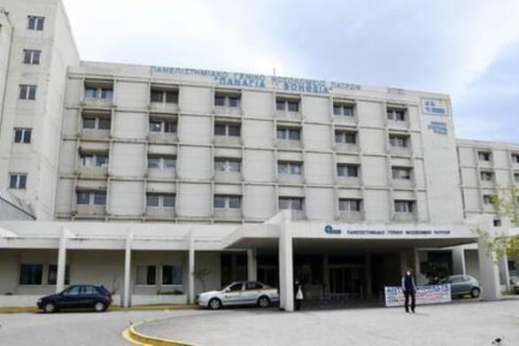Οι εργαζόμενοι του Πανεπιστημιακού Νοσοκομείου της Πάτρας για την Παγκόσμια Ημέρα Υγείας