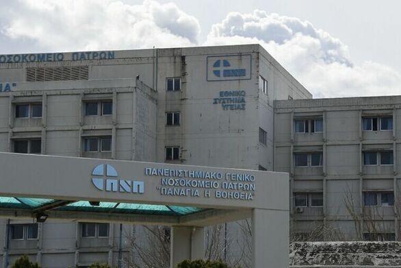 Πάτρα - Κορωνοϊός: Συνεχίζεται η πίεση στα νοσοκομεία της πόλης