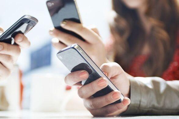 Ήπειρος - Εξαπάτησαν δύο πολίτες με «μαϊμού» SMS τράπεζας