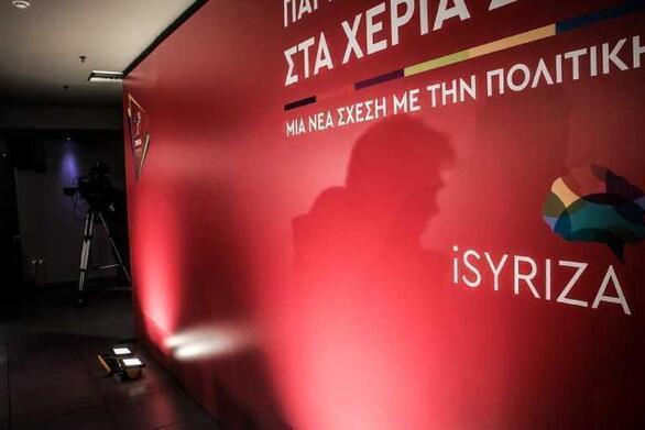 """ΣΥΡΙΖΑ Αχαΐας: """"Με εντολή Καρβέλη - Απαγορεύεται να μιλάτε"""""""