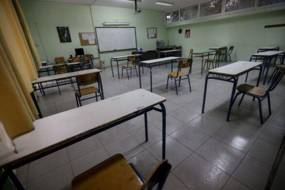 Πάτρα - Σχολεία: Με self test επιστρέφουν στα θρανία από Δευτέρα οι μαθητές των Λυκείων