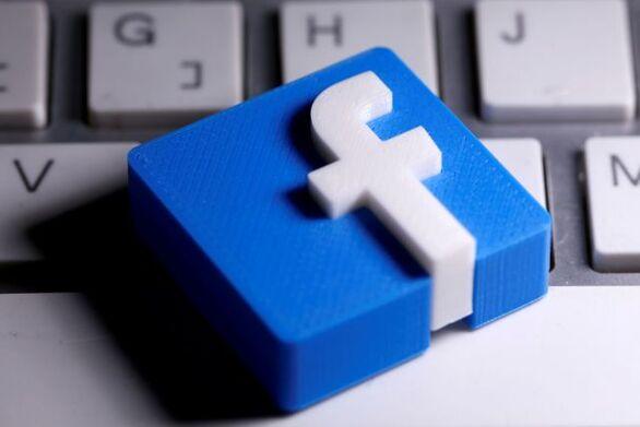 Facebook: Με αυτόν τον τρόπο θα προστατεύσετε το προφίλ σας
