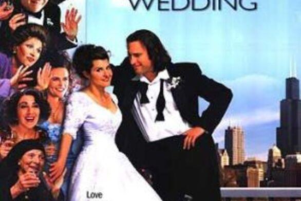Νία Βαρντάλος: Έρχεται και τρίτη ταινία «Γάμος αλά ελληνικά»