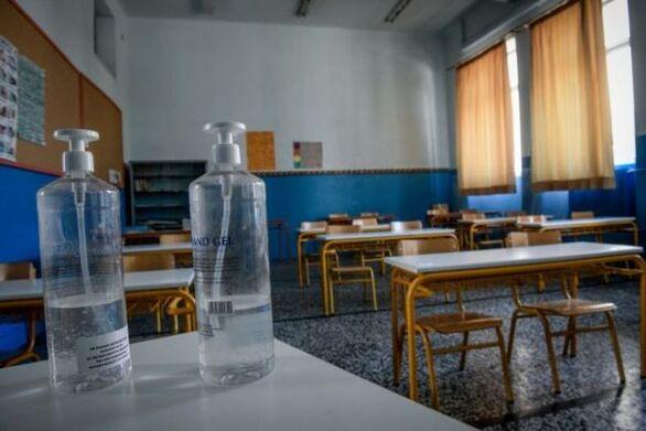 Σχολεία: Πρώτο κουδούνι σήμερα για τα Λύκεια