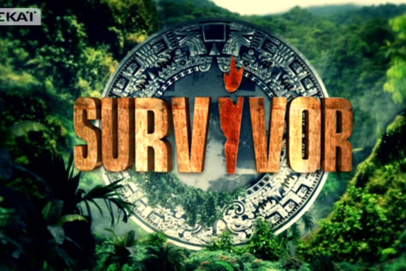 Survivor - Oι νέοι υποψήφιοι προς αποχώρηση