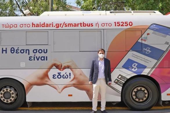 Χαϊδάρι: Προκράτηση θέσης στα δημοτικά λεωφορεία