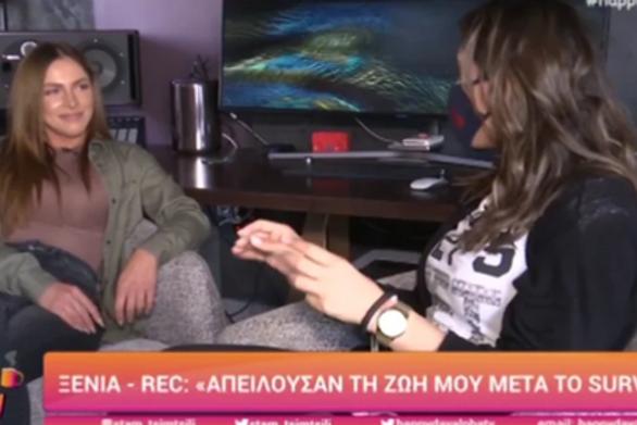 """Ξένια - Rec: """"Όταν βγήκα από το Survivor δέχτηκα πολύ άσχημα μηνύματα"""" (video)"""