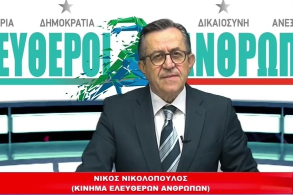 """Ν. Νικολόπουλος: """"Μητσοτάκη όλοι οι Ελεύθεροι Άνθρωποι απαιτούμε την απομάκρυνση του διδύμου των ενδοτικών Ντόκου Αποστολίδη"""""""