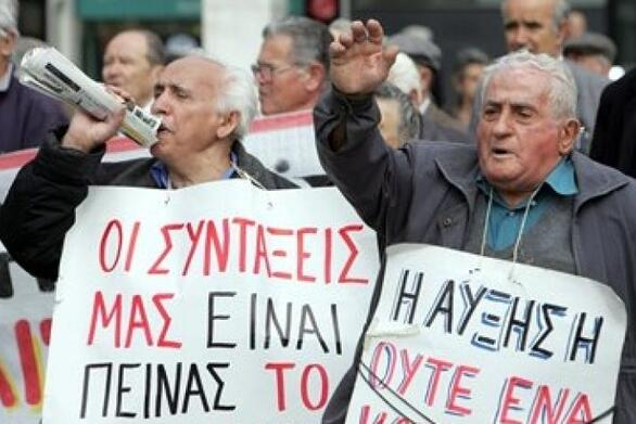"""Συνεργαζόμενες Συνταξιουχικές Οργανώσεις Ν. Αχαΐας: """"Έρχεται νέο αντεργατικό νομοσχέδιο - Πρέπει να μας βρουν απέναντί τους"""""""