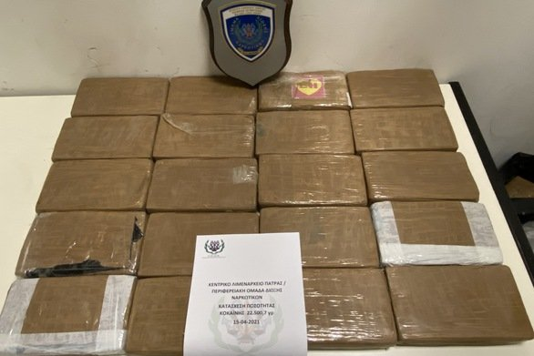 """Πάτρα: """"Μπλόκο"""" από το Λιμενικό σε μεγάλη ποσότητα κοκαΐνης (φωτο+video)"""
