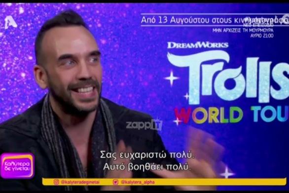 """Πάνος Μουζουράκης: """"Δεν θέλω να έχω παραπάνω ευθύνες με παιδιά"""" (video)"""
