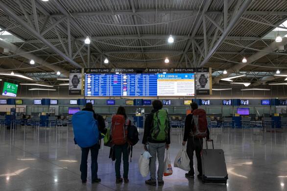 Τι ισχύει για όσους τουρίστες μπαίνουν στην Ελλάδα χωρίς υποχρέωση καραντίνας