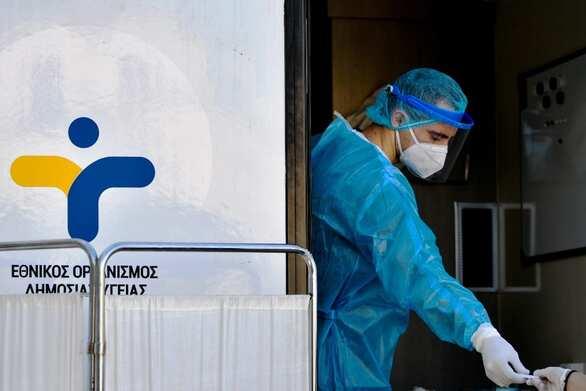 Κορωνοϊός: 1.607 νέα κρούσματα - 78 νεκροί, 847 διασωληνωμένοι
