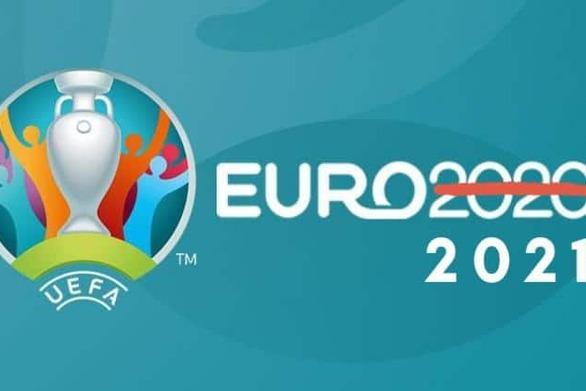 «Ο δρόμος προς το Euro» κάνει πρεμιέρα στον ΑΝΤ1
