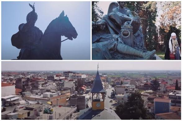 """Γιαννιτσά - """"Το σταυροδρόμι των Πολιτισμών"""" (video)"""