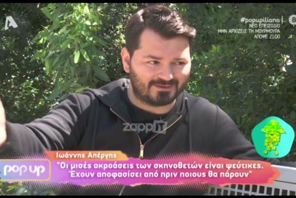 """Γιάννης Απέργης: """"Είναι μεγάλο λάθος οι Αλβανοί καλλιτέχνες να κρύβουν την καταγωγή τους"""" (video)"""