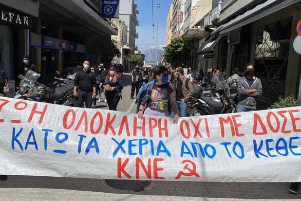Πάτρα: Kινητοποίηση της ΚΝΕ ενάντια στο κλείσιμο του ΚΕΘΕΑ (φωτο)