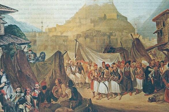 """Ηλίας Στ. Δημητρόπουλος: """"Το Ναυπακτοβενέτικο στο 1821"""""""