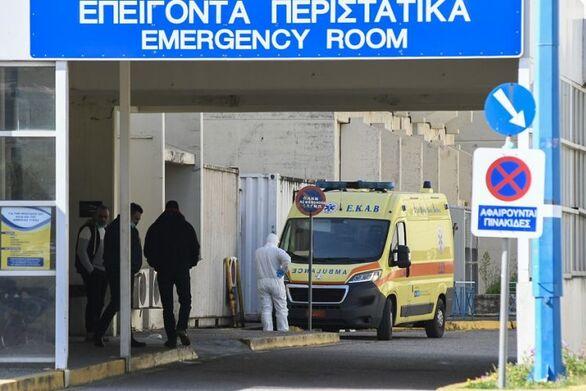 Πάτρα: 17χρονος νοσηλεύεται με κορωνοϊό στη ΜΕΘ του Πανεπιστημιακού Νοσοκομείου