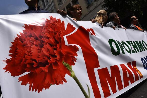 Πάτρα: Ο Σύλλογος Δημοκρατικών Γυναικών για την απεργία της Πρωτομαγιάς