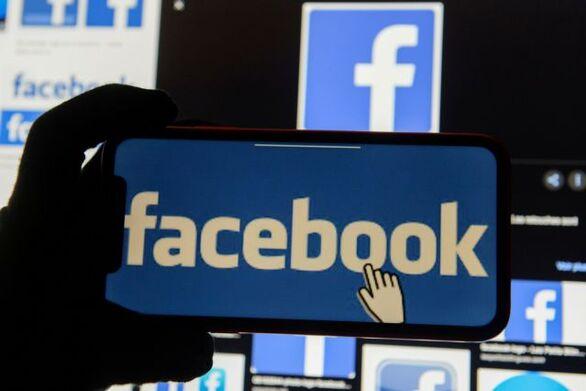 Facebook: Προστίθενται νέα εργαλεία και λειτουργίες