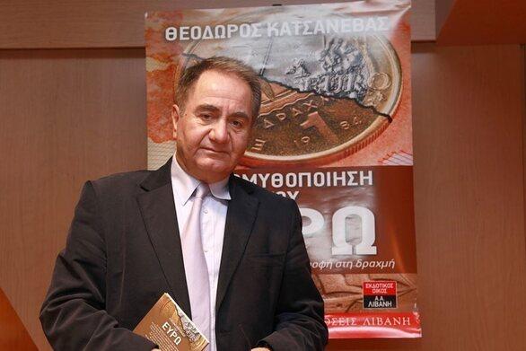 Θεόδωρος Κατσανέβας: Νοσηλεύεται διασωληνωμένος στο Σισμανόγλειο