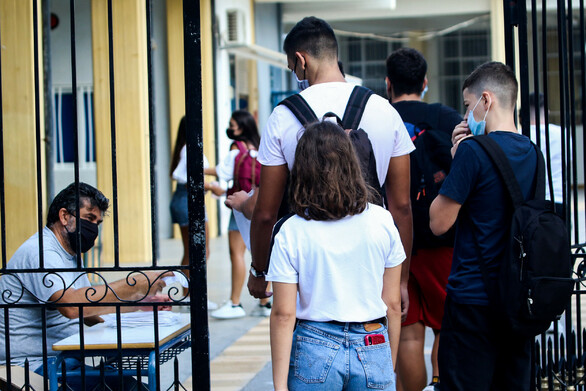 Σχολεία: Αντίστροφη μέτρηση για το άνοιγμά τους