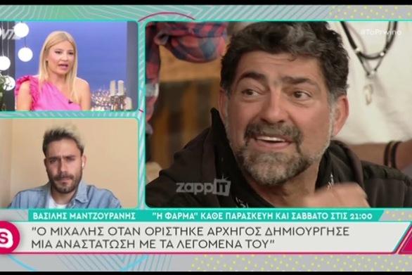 """Βασίλης Μαντζουράνης: """"Ο Ιατρόπουλος είχε ασυνήθιστη συμπεριφορά την τελευταία εβδομάδα"""" (video)"""