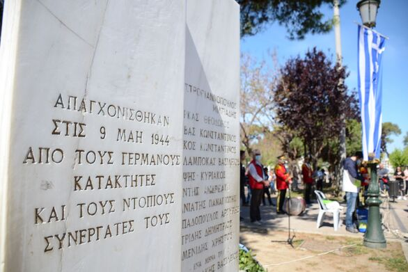 Πάτρα: Εκδήλωση τιμής για τους αγωνιστές που απαγχονίστηκαν από τους ναζί