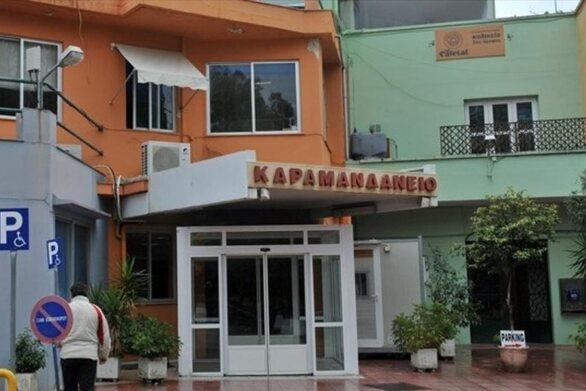 Πάτρα: Δημιουργείται ψυχιατρική κλινική για παιδιά και εφήβους στο Καραμανδάνειο