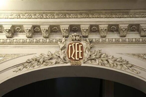 ΓΣΕΕ: 85 χρόνια από τον αιμοτοβαμμένο Μάη του 1936
