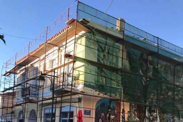 Αχαΐα: Ξεκίνησαν εργασίες στη Δημοτική Πινακοθήκη Ακράτας