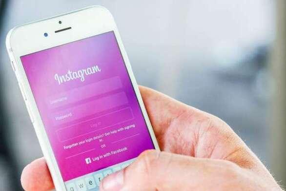 Πώς θα καταλάβεις ότι κάποιος είναι single μέσα από το instagram του