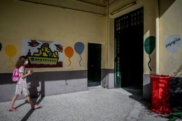Covid 19: Προβληματίζει η αύξηση των κρουσμάτων σε σχολεία - 400 τα κλειστά τμήματα σε όλη τη χώρα
