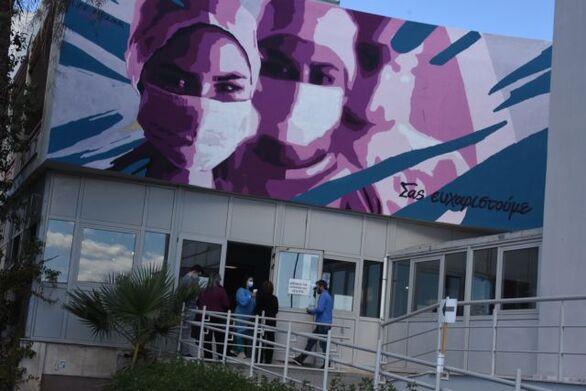 ΕΣΥ: Έρχονται 4.000 προσλήψεις μόνιμων νοσηλευτών