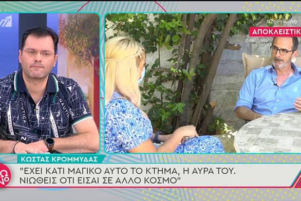 """Κώστας Κρομμύδας: """"Όταν παίζαμε με τον Αλέξη Γεωργούλη στη σειρά δεν ήταν ευρωβουλευτής"""" (video)"""